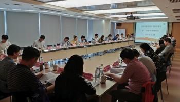 上海市智慧园区发展促进会第二届第四次理事会顺利召开