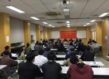 新时代,新启程——2017年上海市两化融合管理体系专题培训成功举办