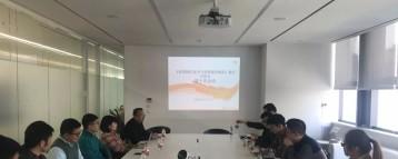上海市智慧园区发展促进会顺利召开智慧园区标准修订第十次会议