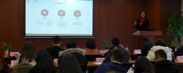 上海市智慧园区发展促进会顺利召开第二届第二次理事会