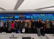 """上海市智慧园区发展促进会组织参观""""凉城新村社区运维中心"""""""
