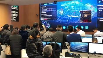 """上海市智慧园区发展促进会组织参观""""智联普陀城市大脑"""""""